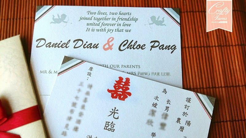 Red Bow Western Chinese Handmade Wedding Card