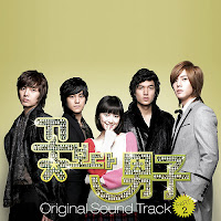 T-Max Ost Boys Before Flowers Part 2