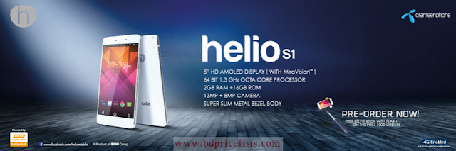 Grameenphone Presents helio S1 First 4G Mobile In Bangladesh With Exclusive Offer 2015