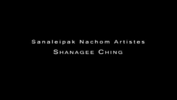 SANAGEE CHING - Full Manipuri Shumang leela