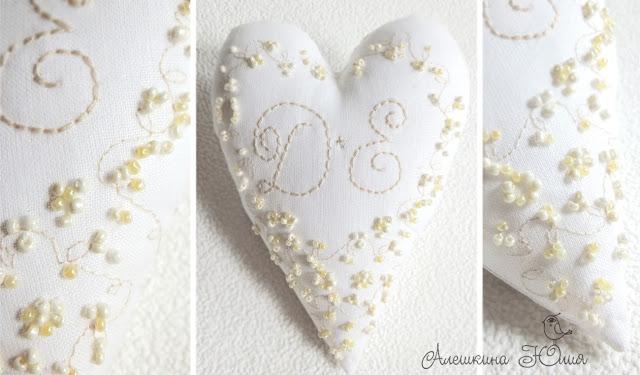 Свадебный подарок - сердце