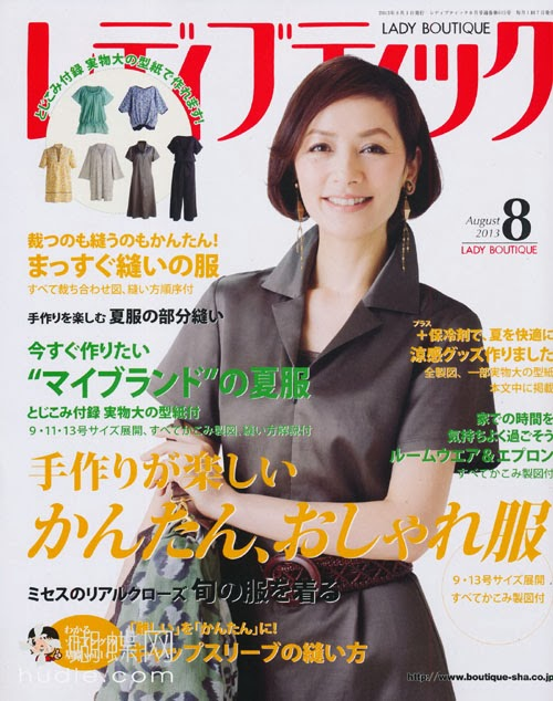 Lady Boutique (レディブティック) August 2013 magazine scans