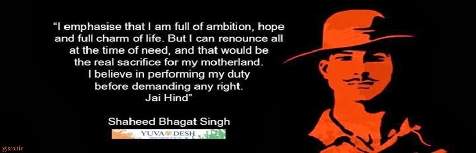 Bhagat Singh landscape wallpaper