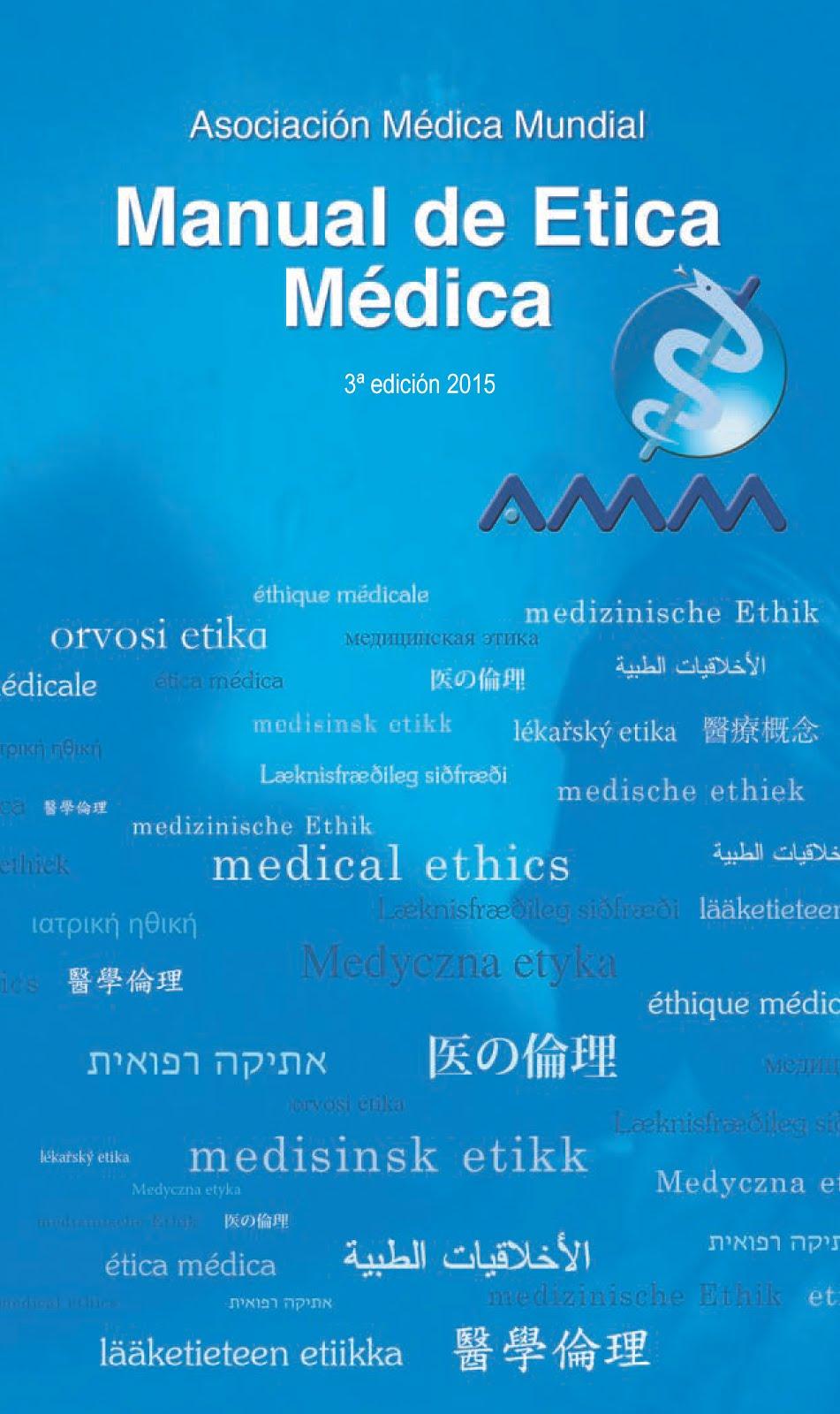 Manual de Ética Médica. Asociación Médica Mundial