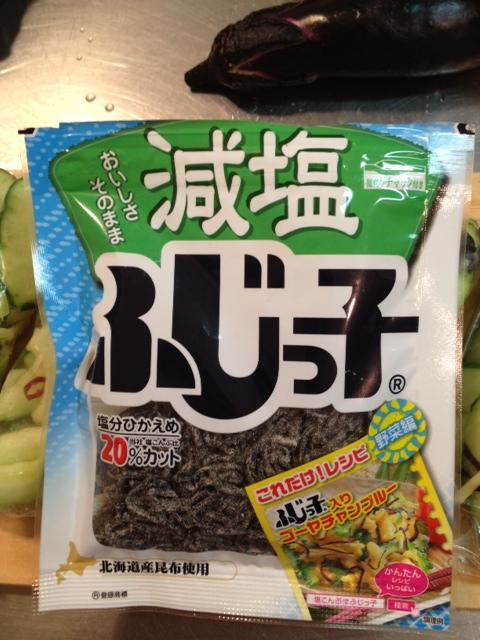 how to make shio kombu