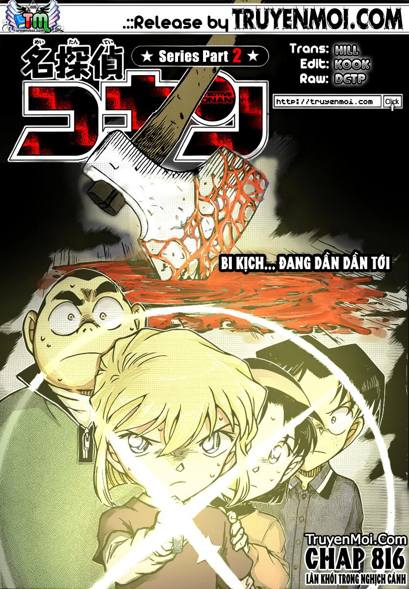 Detective Conan - Thám Tử Lừng Danh Conan chap 816 page 18 - IZTruyenTranh.com