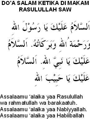 Doa Salam Di Makam Rasulullah Saw Cara Mudah Ke Baitullah