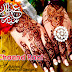 Chaand Raat Special Mehndi/Henna Designs | Best Eid Henna/Mehndi Designs