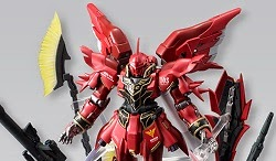 FW GUNDAM STANDART SINANJU