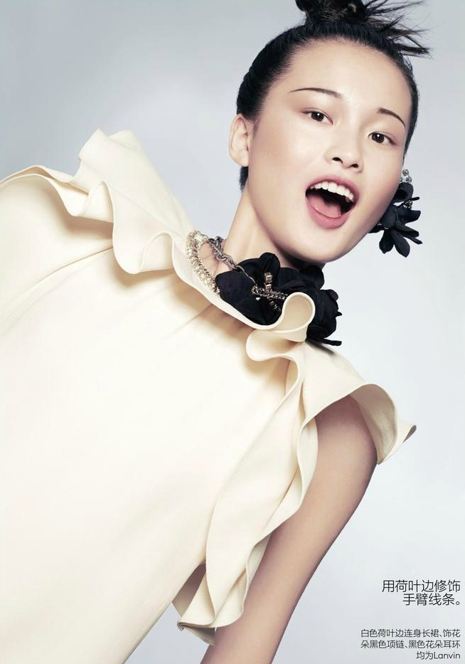 Dreaming Of Dior Quot Ruffle Up Quot Xin Xie For Vogue China