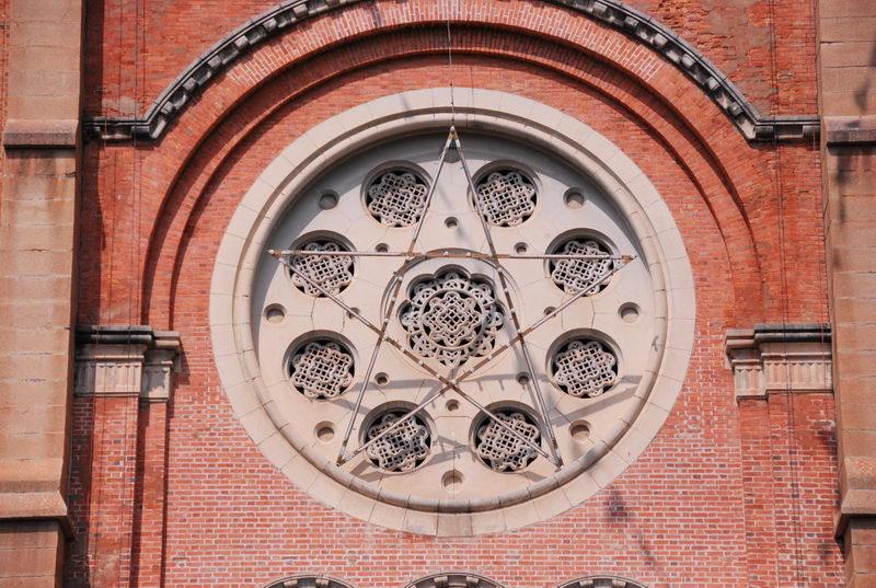 Nhà thờ Đức Bà ở Sài Gòn