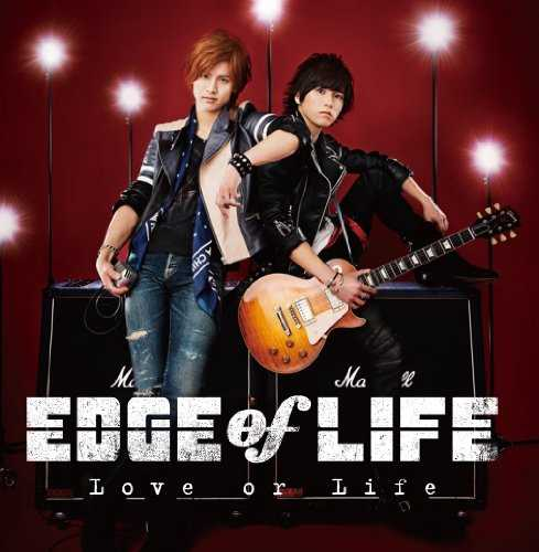 [MUSIC] EDGE of LIFE – Love or Life (2014.12.24/MP3/RAR)