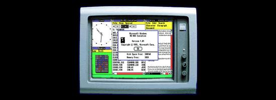 Windows, 30 anos de icones e janelas