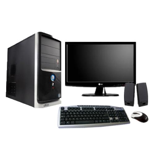 Elementos y partes de una computadora computadora estudiantil for Computadoras para oficina