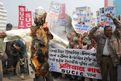 SUCI (Communist) Protest Demonstration in Patna