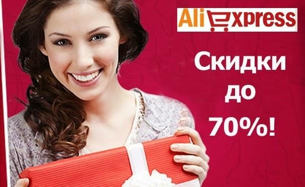 Как не стать жертвой мошенников на AliExpress схемы обмана и рекомендации безопасных покупок