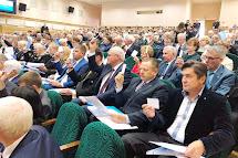 VII Съезд ОДПФ