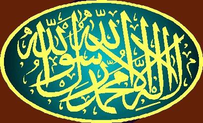 Islamic Calligraphy Kalma