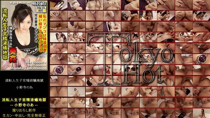 Tokyo Hot n0883 – Face Urinal Lady – Noa Onodera