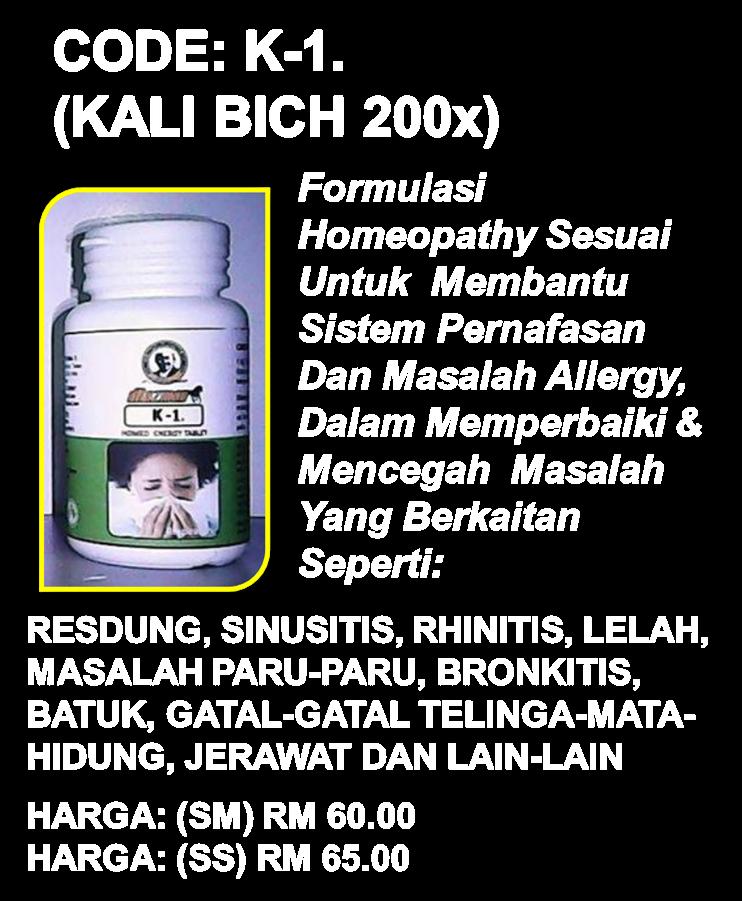 KALI BICH-(BreathClear WM RM60.00 EM RM65.00