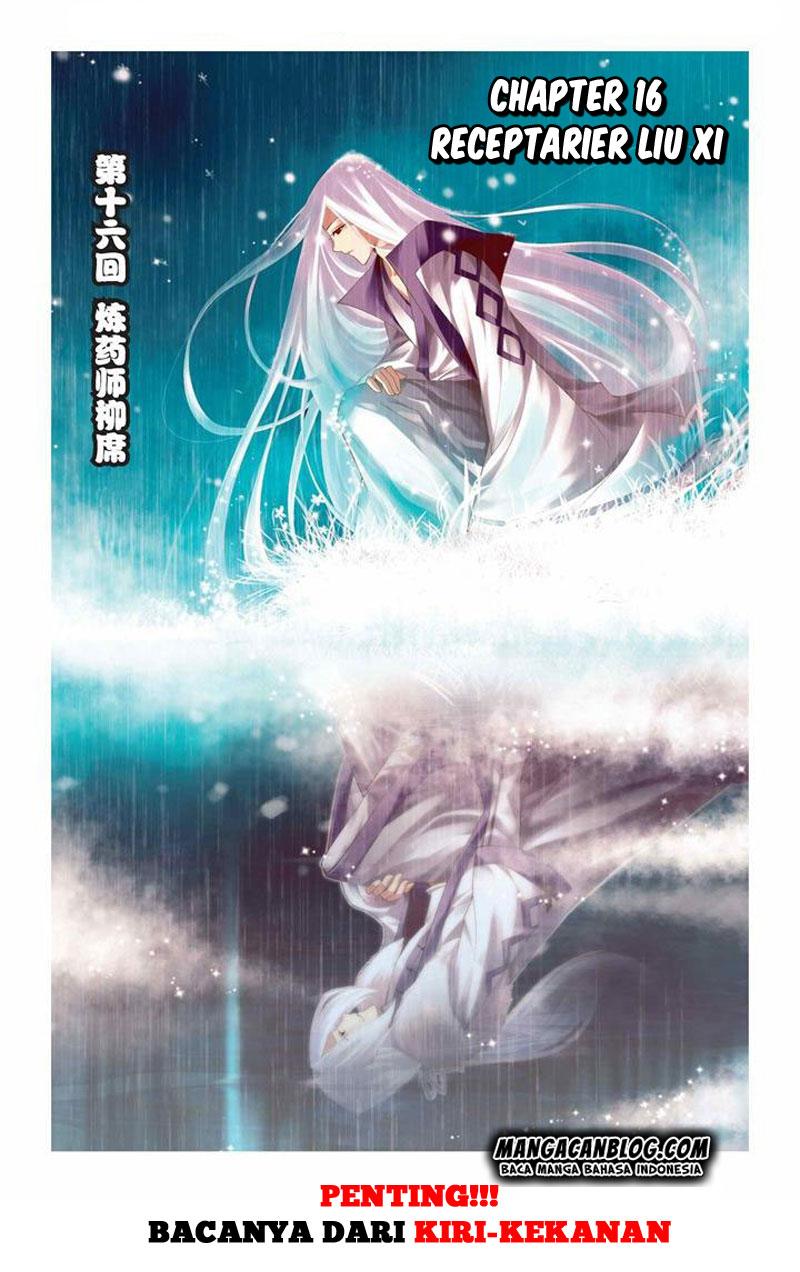 Battle Through Heaven Chapter 16-1
