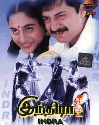 Watch Indira (1995) Tamil Movie Online