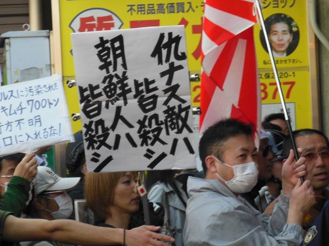 """【サッカー】<杉山茂樹>旭日旗問題。正論を吐くだけの日本サッカーに欠けている""""アウェイの嗜み""""「甘さを感じずにはいられない」©2ch.netYouTube動画>21本 ->画像>114枚"""