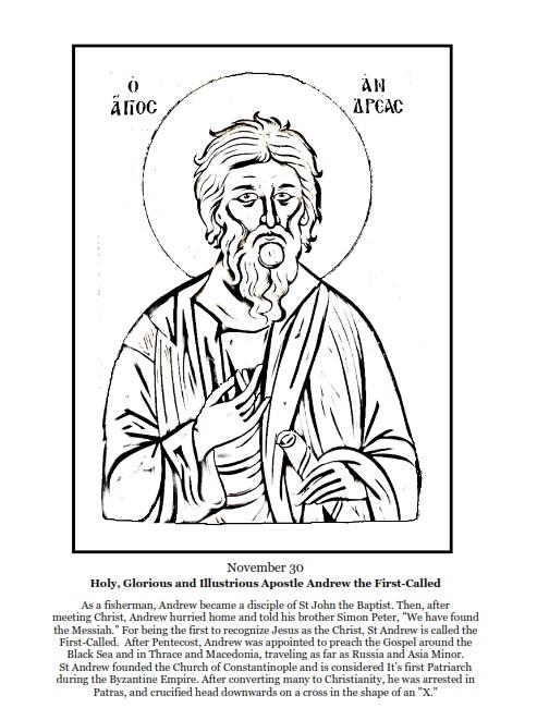 Orthodox Christian Education Saint Andrew First
