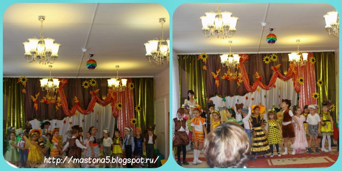 конспект занятия по теме художественное чтение детей подготовительной к школечтение сказки в катаева