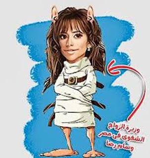 فانز أحمد عز يردون الصفعة لزينة بهذه الصورة.. شاهد