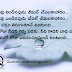 Telugu-Quotes-Motivational-quotes-with-images