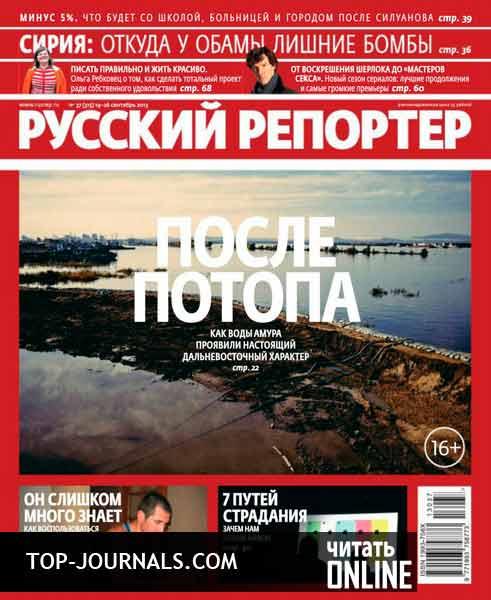 Читать онлайн учебник по русскому языку 3 класс бабушкина 2 часть