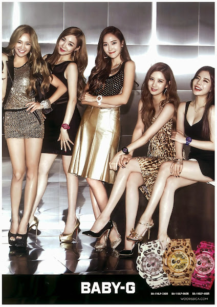 SNSD Baby-G 2014 G-Cosmo