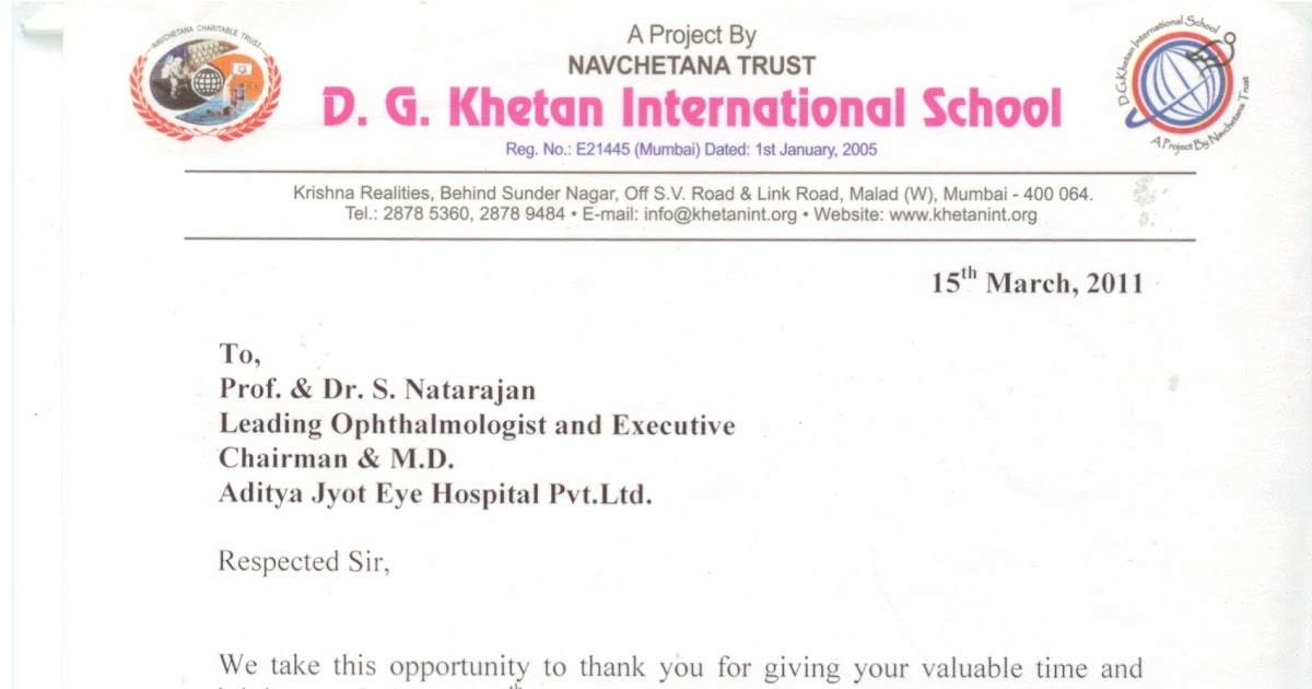 63 INVITATION LETTER TO CHIEF GUEST FOR ANNUAL FUNCTION ...