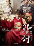 Phim Diện Mạo Hoàng Đế