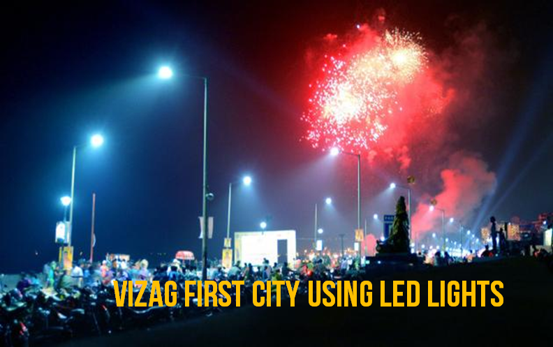 vizag led lamping city pics