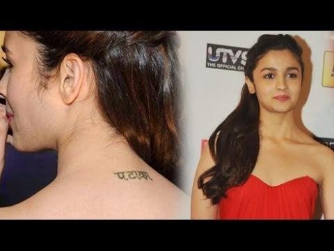 Alia Bhatt's Pataka Tattoo