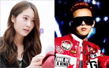 Really Krystal f (x) and G-Dragon Ever Dating?