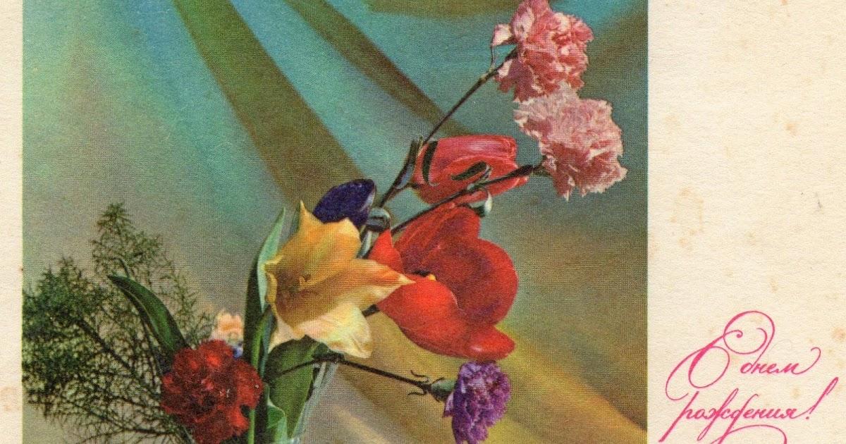Моя коллекция советских открыток