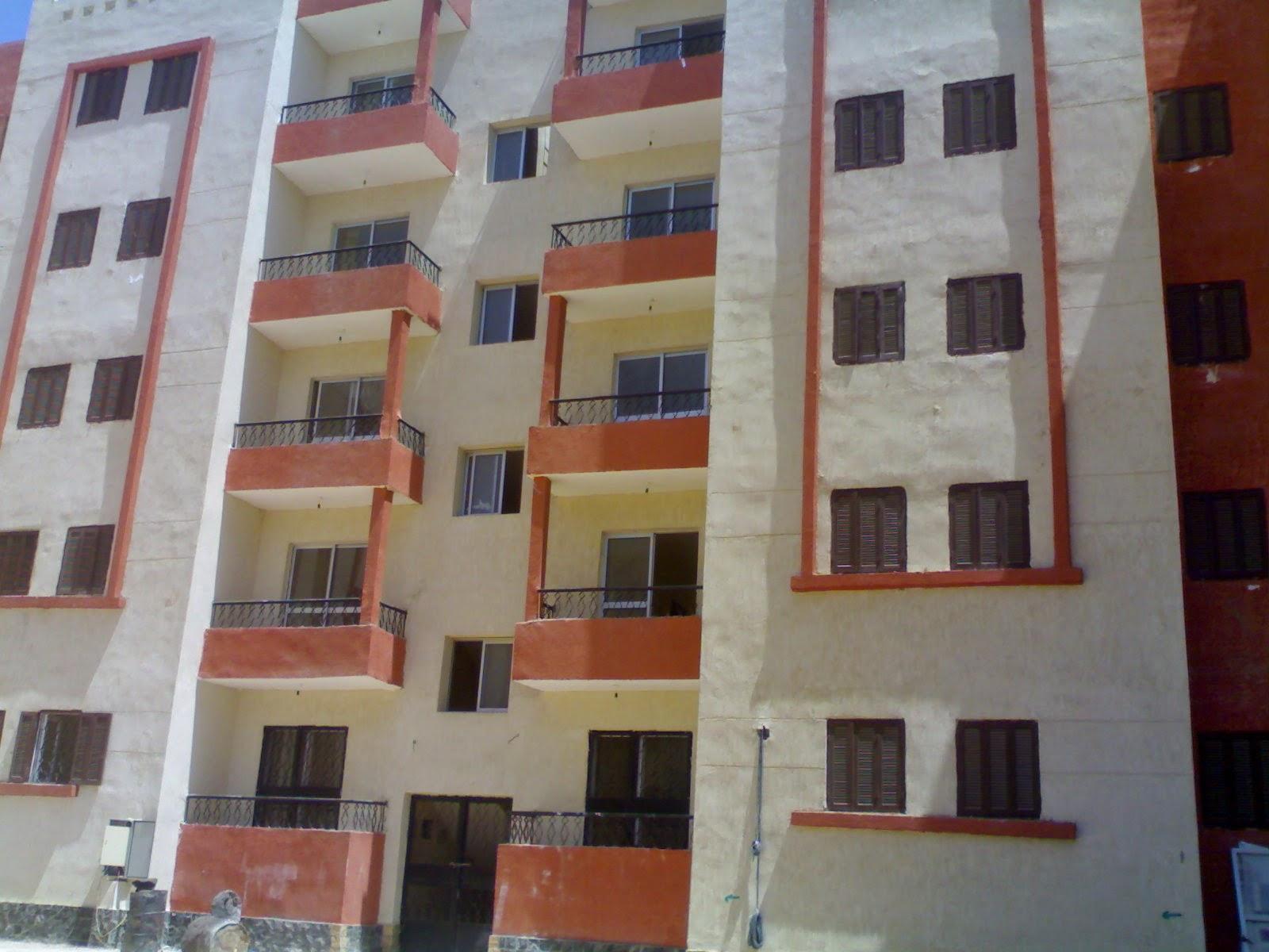 شروط الحصول على شقة بوحدات الإسكان الاجتماعي