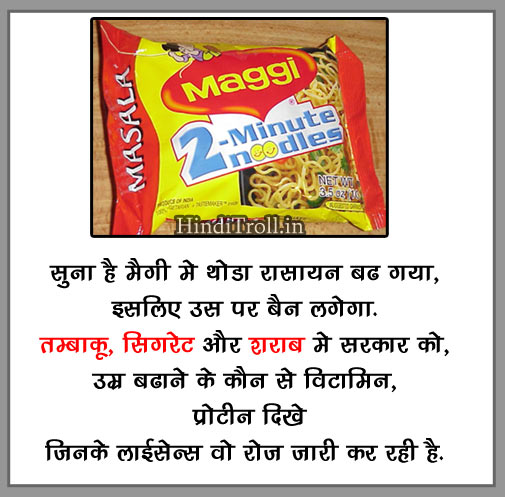 """taglines for noodles Brand maggi :nestle's powerful arm the report entitled a study of """"brand maggi"""" deals with the study of maggi brand that was launched in india in the year 1983, by nestle india limited, which became synonymous with noodles."""