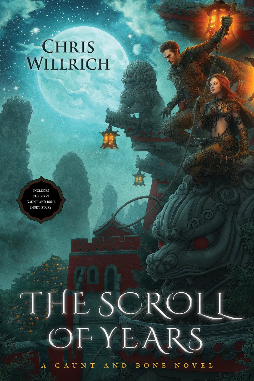Book Cover Fantasy Wiki : A fantasy reader the scroll of years review