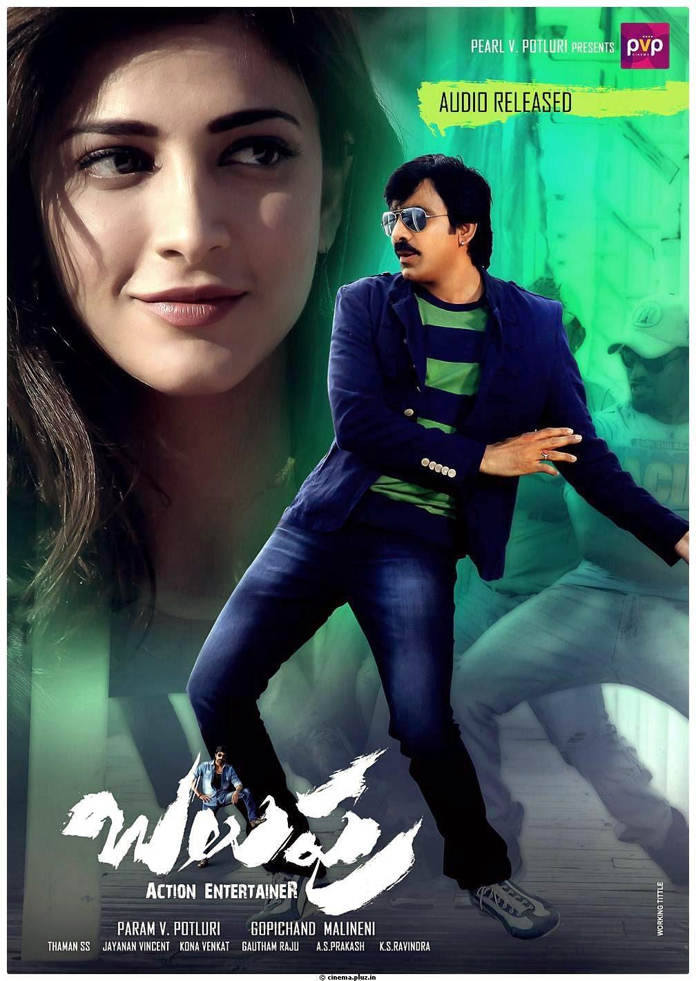 Balupu Telugu Movie Songs