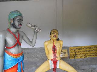 Kawatayamuna Temple
