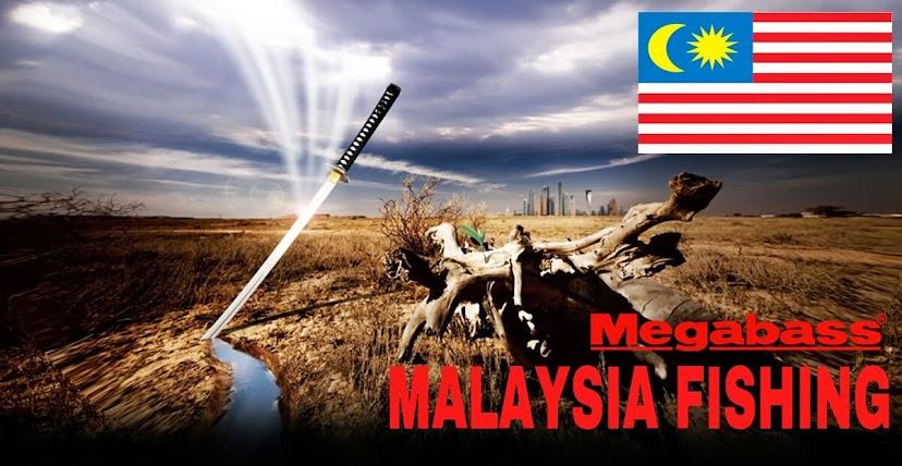 Megabass Malaysia Fishing
