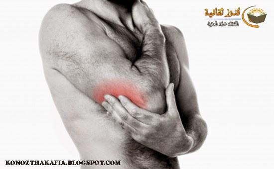إدارة الضغط النفسي يعالج الم التهاب المفاصل