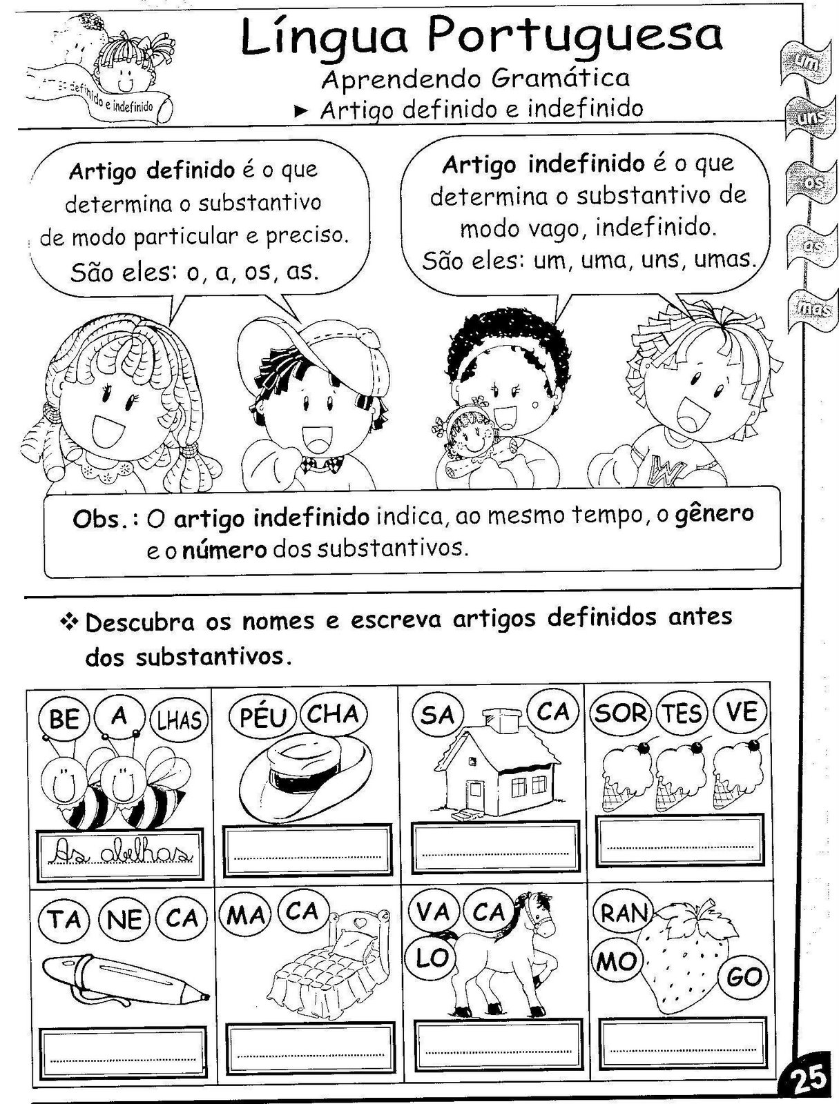 Artigo portugues