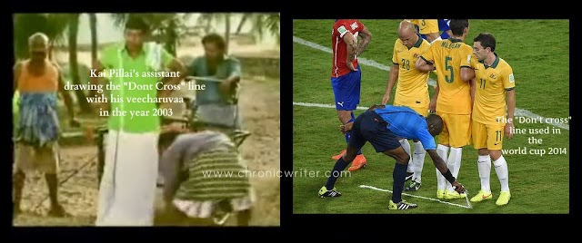 660. FIFA copies from Tamil Movie