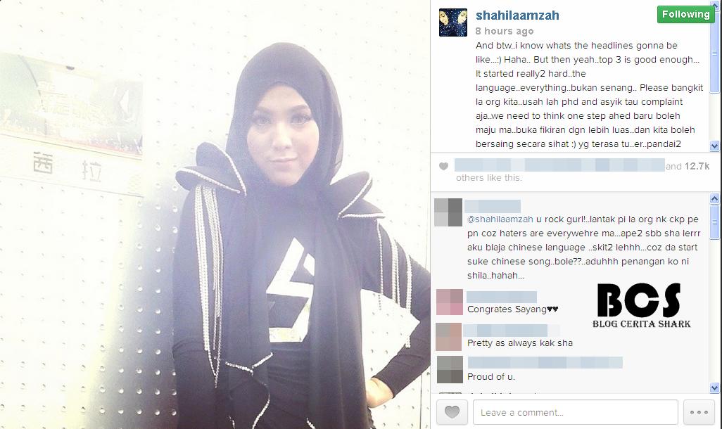 shila amzah a am a singer