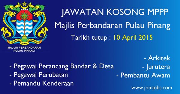 Jawatan Kosong Majlis Bandaraya Pulau Pinang April 2015